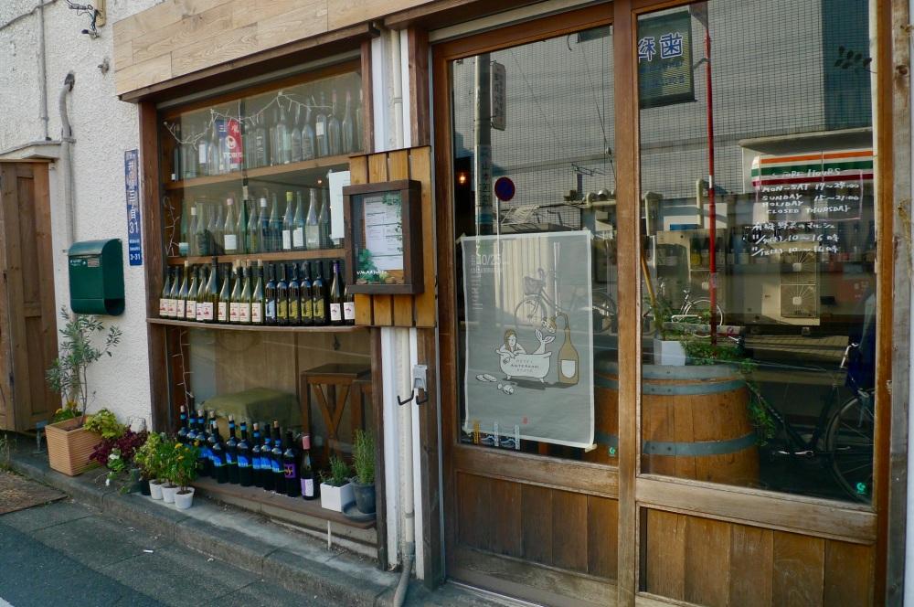 Inokashira bar.jpg