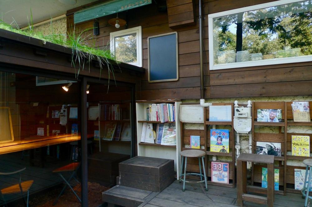 Inokashira library