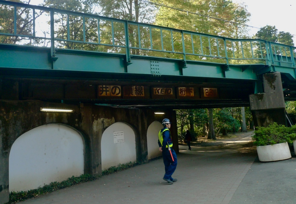Inokashira line